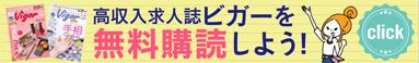 kodoku_banner