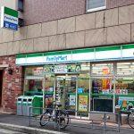 ファミリーマート 曽根崎1丁目店