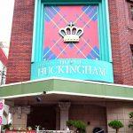 HOTEL BUCKINGHAN(バッキンガム)