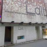 ホテル Lait(ラテ)