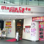 メディアカフェポパイ 太融寺店