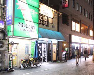 西中島南方 風俗店 ホテルヘルス