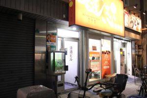 西中島南方 風俗ビル 清酒ビル