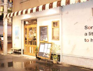 西中島南方 カフェ