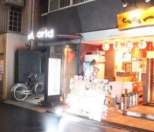 西中島南方 風俗でも利用するラブホテル