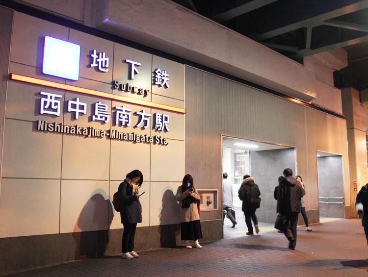 ぶらっと歩く風俗バイトの街☆西中島南方編☆