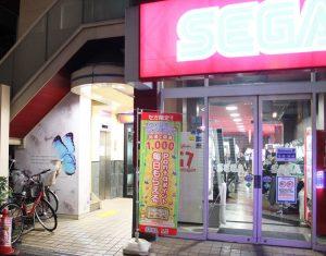 西中島南方 風俗店 M性感