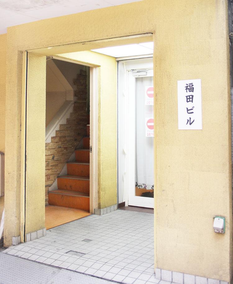 十三西口風俗街-福田ビル