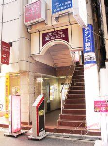 梅田堂山-さくら堂山ビル