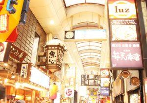 梅田堂山-東通り商店街