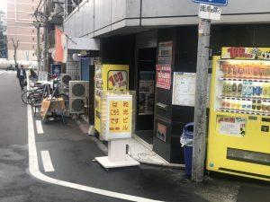 谷九 風俗ビル