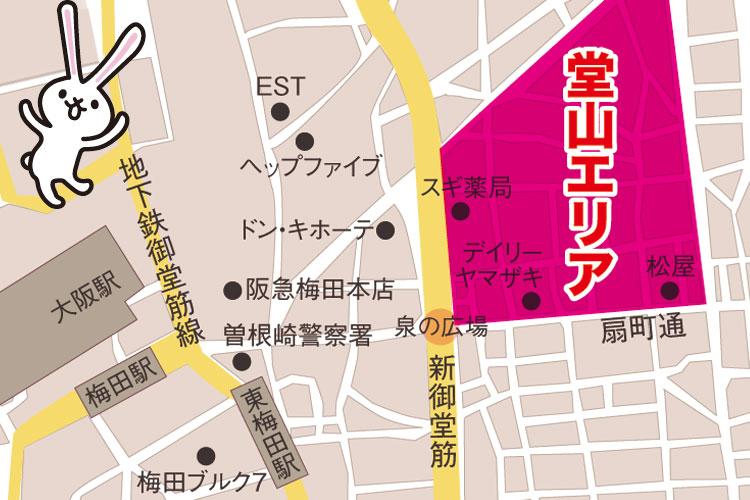 梅田堂山エリア-MAP