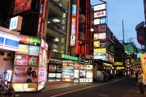 京橋 風俗エリア
