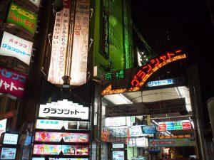 京橋 風俗街