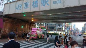 京橋の風俗街にあるガード下