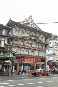 京都スポット-南座
