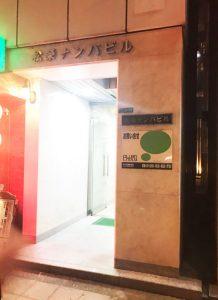 難波風俗街-松榮ビル