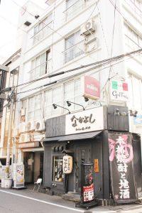 難波風俗街-セブンマンション日本橋