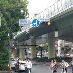 ぶらっと歩く風俗バイトの街☆日本橋編☆