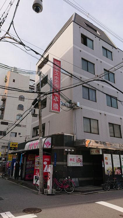 日本橋風俗ビル