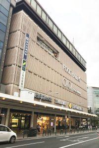 京都スポット-マルイ