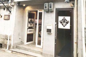 京都の風俗店-ラストステージ