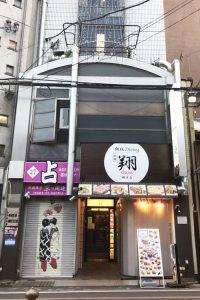 京都の風俗店-華月ビル