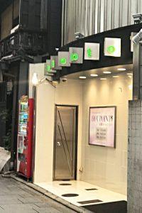 京都の風俗店-ホットポイント