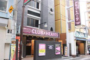 難波風俗街-クラブハーツ