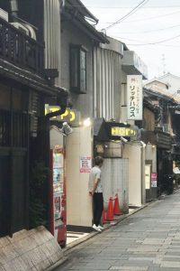 京都の風俗店-ホットポイントパート2とリッチハウス