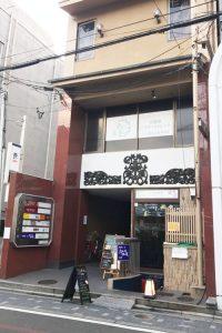 京都の風俗店-祇園シャトービル