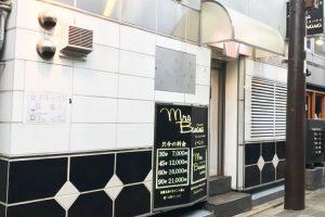 京都の風俗店-ミセスバナナ