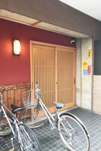 京都の風俗店-ハイム八坂