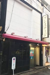 京都の風俗店-プレステージ