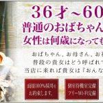 奈良の旬の風俗店情報を紹介します