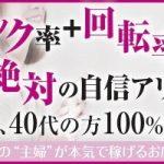 大阪のデリバリーヘルス の旬の風俗店情報を紹介します