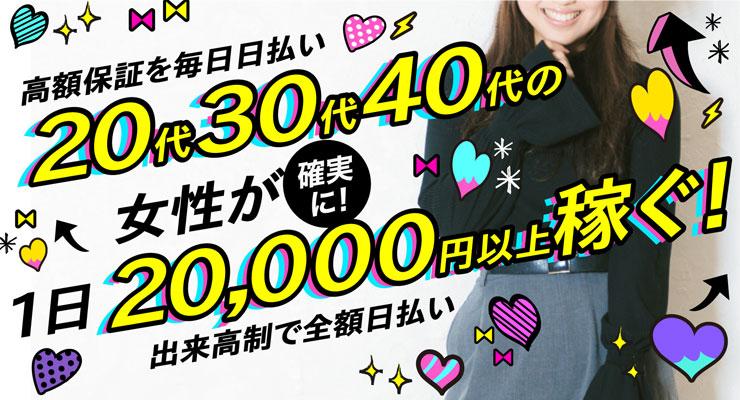 梅田/ツーショットキャバクラ Royal Box(ロイヤルボックス)